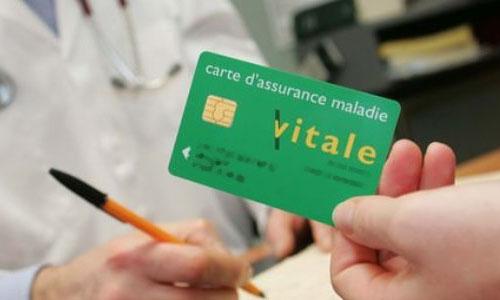 pourquoi ma carte vitale est-elle invalide ?